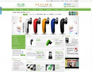 深圳市橄榄科技有限公司