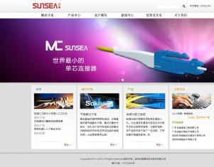 深圳日海通讯技术股份有限公司