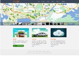 谷米科技网站建设