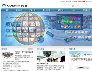 深圳市同洲电子股份有限公司