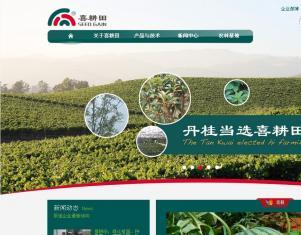 深圳市喜耕田生物科技