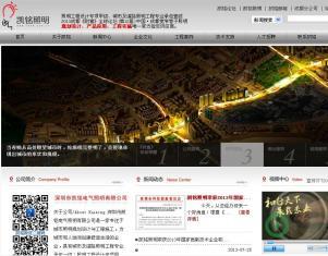 深圳市凯铭电气照明