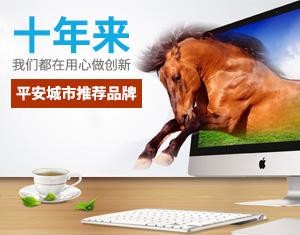 深圳迈恩科技有限公司