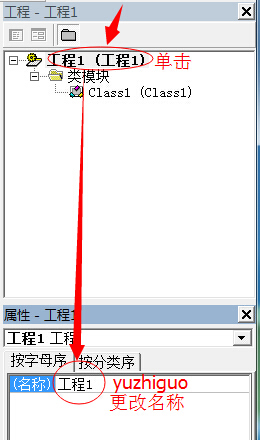 asp编译dll文件2