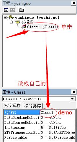 asp编译dll文件3