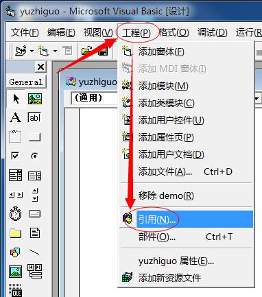 asp编译dll文件5