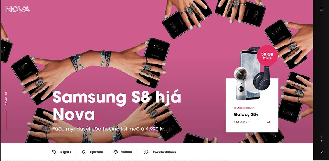 深圳手机数码网站设计性价比高的公司.png