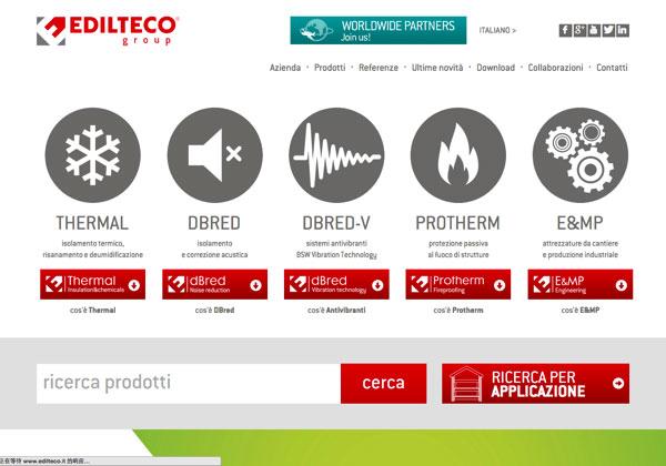 网站设计中圆形元素的应用技巧.jpg